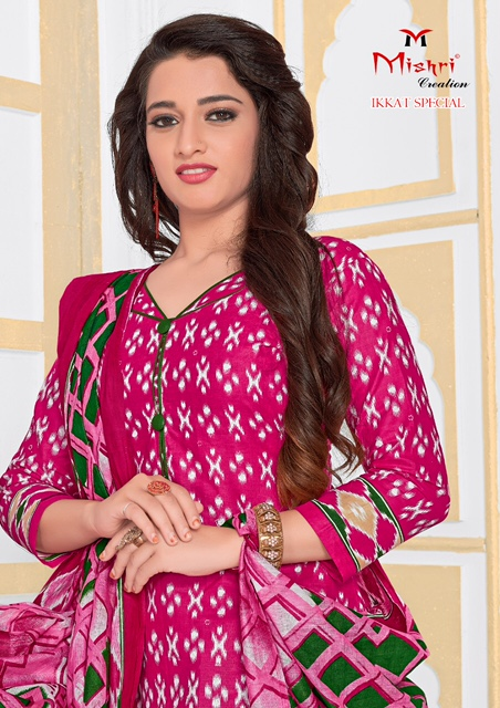 Mishri Ikkat Special 2 Regular Wear Printed Cotton Collection b2btextile.in