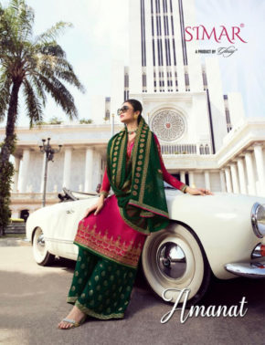 Glossy Simar Heenaz 2 Heavy Georgette Embroidered Salwar Suits b2btextile.in